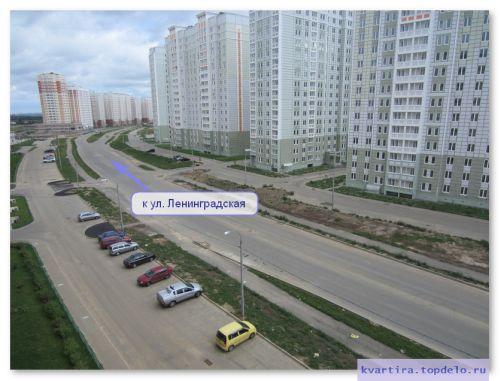 Вид на ул. Академика Доллежаля